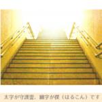 wordpress新エディタ「Gutenberg(グーテンベルク)」の衝撃【大人の階段昇り中】