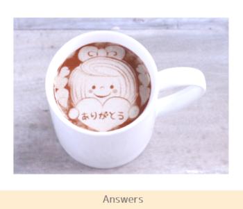 質問への答え(Answers)